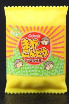 Calorie Snack Eraser