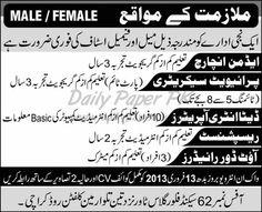 Job Opportunities In Private Organization Karachi  http://www.dailypaperpk.com/jobs/180961/job-opportunities-private-organization-karachi