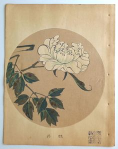 Japanese antique woodblock print Ito Jakuchu Peony by UkiyoeSalon
