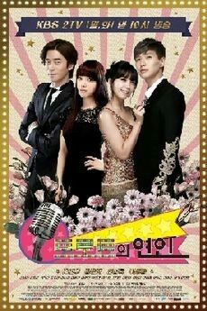 Trot Lovers is a 2014 South Korean television series starring Jung Eun-ji, Ji Hyun-woo, Shin Sung-rok and LeeSe-young.  Eun-Ji incredible singing. Ji-hyun one of my bae 9⃣