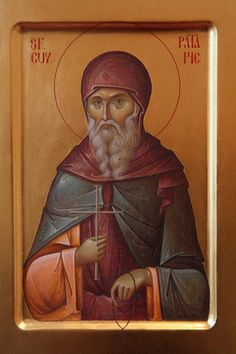 Divin Hagiography, Byzantine Art, Sketch Book, Male Sketch, Art, Best Icons, Byzantine Icons, Christian Art, Sacred Art