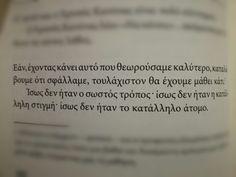 Χόρχε Μπουκάι Greek Quotes, Quote Of The Day, Poems, Life, Inspiration, Biblical Inspiration, Poetry, Verses, Poem