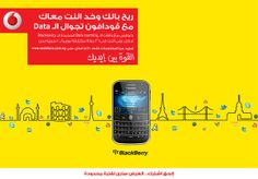 vodafone advertising Advertising, Pets, Create, Design, Animals And Pets