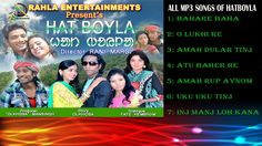 All mp3 Songs of Hatboyla Collection