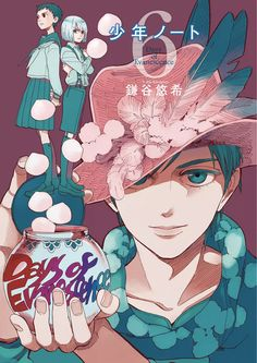 Shounen Note - I Want to Say Goodbye, I Can't Say Goodbye, I Won't Say Goodbye - 2