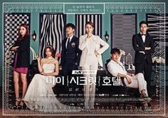 My Secret Hotel - 2014 Korean drama  I like the main roles in this drama.. One thing that I could learn from this drama is that misunderstanding can ruin any relationship, especially marriage