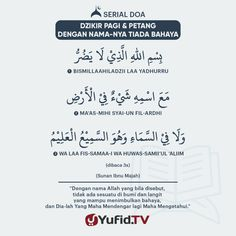 Doa Islam, Islamic Information, Pimples, Islamic Quotes, Quran, Allah, Motivational Quotes, Religion, Poster