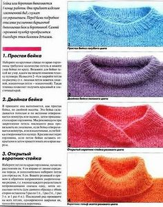 Dámsky nadrozmerný pletený sveter so schémou Lily z údolia Couture, Knitted Hats, Shawl, Knit Crochet, Creations, Lily, Knitting, Clothes, Yandex