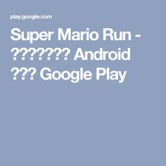 Super Mario 2 Android Wallpaper HD
