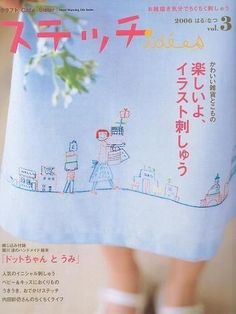 STITCH IDEAS VOL 3  Japanese Embroidery Craft Book by pomadour24, ¥1700