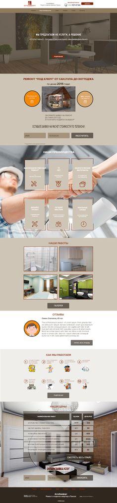 Ознакомьтесь с моим проектом @Behance: «Лендинг компании по ремонту квартир» https://www.behance.net/gallery/51559261/lending-kompanii-po-remontu-kvartir