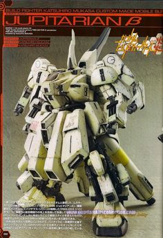 Custom Build: 1/144 PMX-666 Jupitarian β (Beta) - Gundam Kits Collection News and Reviews
