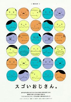 Ryu Okubo / オオクボリュウ #Graphic Design Poster