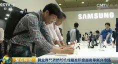 Samsung Galaxy Note 7 Refurbish akan dijual ke Negara Berkembang
