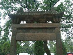 Original Gate at Shaolin Temple