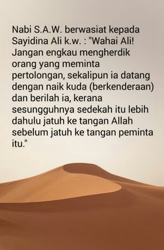 Utamakan sedekah..dont judgmental Muslim Quotes, Islamic Quotes, Islamic Messages, Doa, Hadith, Muhammad, Beautiful World, Just Love, Wise Words