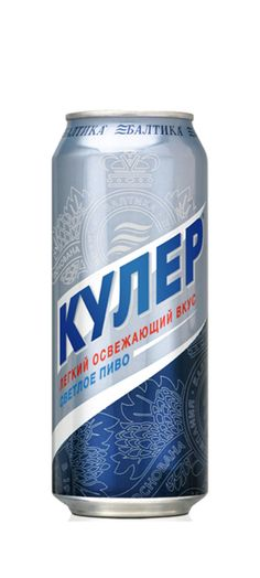 Baltika Beer Can