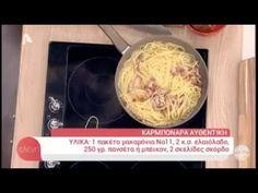 Cabbage, Pasta, Vegetables, Cooking, Youtube, Food, Kitchen, Essen, Cabbages