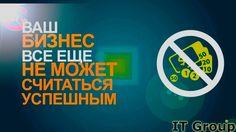 Студия создание сайтов эффективное продвижение в поисковых системах >> http://site-made-in.odessa.ua/