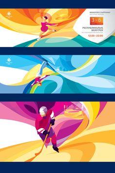 Winter Sport 2011 Astana-Almaty : Illustration for Asian Winter Games Flat Illustration, Graphic Design Illustration, Series Poster, Sports Graphic Design, Sport Design, Sport Outfit, Sports Graphics, Winter Games, Sports Art