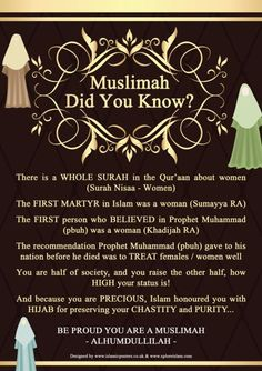I'm not Muslim, but I have a very very high regard for those that are. Love is the pulse of almost every religion, and that goes for Islam as well. Good info-graph on Islam especially for those who don't understand it 💞 Islam Religion, Islam Muslim, Allah Islam, Islam Quran, Islam Hadith, Spiritual Religion, Islam Beliefs, Oppression, Quran Verses