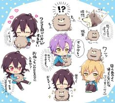 UNDEAD | Ensemble Stars! All Anime, Anime Chibi, Anime Guys, Rejet, Star Art, Ensemble Stars, Bungo Stray Dogs, Character Design Inspiration, My Idol