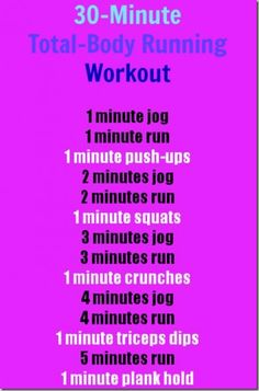 30-minute total body running workout