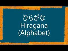 Nihongo Hiragana (Drum sounds) - YouTube Hiragana, Drums, Youtube, Percussion, Drum, Youtubers, Drum Kit, Youtube Movies