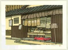 Nishijima Katsuyuki - Google Search Japanese Artwork, Japanese Painting, Japanese Prints, Japanese Illustration, House Illustration, Japanese Woodcut, Marker Art, Japan Art, Japanese Culture
