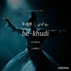 Be-khudi besabab nahi Ghalib Kuch toh hai jiski parda-daari hai ~Mirza Ghalib  #UrduPoetryLovers #UrduPoetry #Urdu #UrduRekhta #shayari…