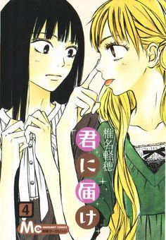 Kimi_ni_Todoke_Manga_v04_cover