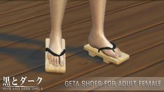Japanese Geta sandals for The Sims 4