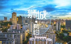 We have just invested in Yi Hawker just 2 weeks back and in no time through their own planning and effort they have gotten to be interviewed by《狮城有约》.    To enjoy this app, please download via https://beta.yihawker.today/.    If you are interested to be structuring these deals like us, please submit your name to be considered to be part of the team searching for great projects to assist in growing and investing as well.    http://candlehub.asia/yihawker/