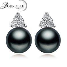 Genuine Black Pearl Earrings