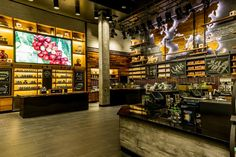 Starbucks store at Disneyland, Anaheim – California