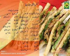 E Lunch Box Recipes, Chef Recipes, Sandwich Recipes, Mexican Food Recipes, Cooking Recipes, Shireen Anwar Recipes, Spicy Sausage Pasta, Spicy Pizza, Desi Food