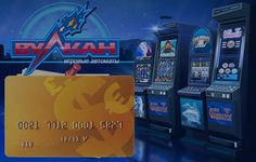 Вывод денег на банковскую карту с казино Вулкан