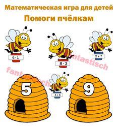 Играем до школы: Математическая игра для детей - Помоги пчелкам соб...