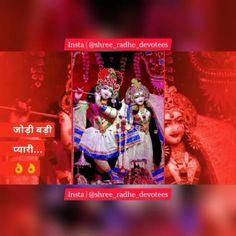 Krishna Video, Krishna Gif, Radha Krishna Songs, Radha Krishna Wallpaper, Cute Krishna, Krishna Quotes, Radha Krishna Love, Radhe Krishna, Lord Krishna