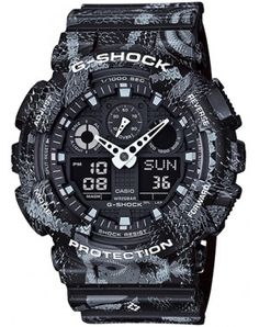Casio G-Shock GA100 Limited Edition Marcelo Burlon