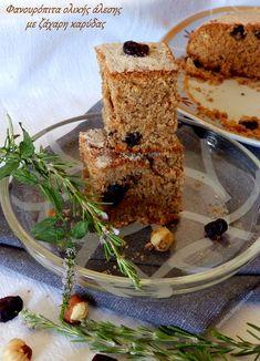 Η εναλλακτική φανουρόπιτα και τρεις παραδοσιακές In Vivo, French Toast, Breakfast, Food, Morning Coffee, Essen, Meals, Yemek, Eten