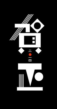 椿屋事務所[ロゴタイプ・サインシンボルデザイン] Typo Logo, Logo Sign, Typography Poster, Chinese Logo, Modern Web Design, Japan Logo, Japanese Typography, Word Design, Type Design
