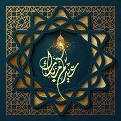 رسائل عيد الفطر المبارك 2020 احدث مسجات تهاني العيد للاصدقاء و الاهل حصريا Eid Alfitr Eid Mubarak Card Iphone Wallpaper Free Message