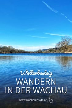 Wandern am Welterbesteig Emmersdorf – Melk French Lessons, Location, Austria, Most Beautiful Pictures, In The Heights, Cool Photos, Travel Destinations, Places To Go, Told You So