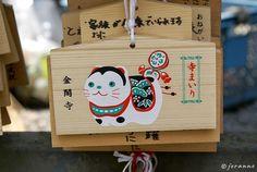 ema at Kyoto temple