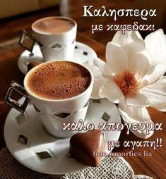 Good Morning Coffee, Coffee Break, I Love Coffee, My Coffee, Coffee Corner, Funny Coffee, Coffee Mugs, Coffee Cafe, Coffee Drinks