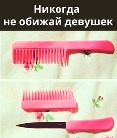 Tak na wszelki wypadek XD Cute Memes, Really Funny Memes, Stupid Memes, Stupid Funny, Funny Jokes, Vi Lol, Funny Images, Funny Pictures, Dark Humour Memes