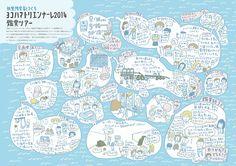 Haruka Shinji ILLUSTRATION | Designworks-wsfp02