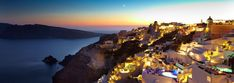 Oia (ear) about 25 from Fira