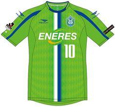 Shonan Bellmare / 湘南ベルマーレ (J1) 2015 Penalty Home